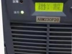 AHM230F20充电模块常见故障处理方法