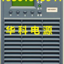 WDP-M22010维修