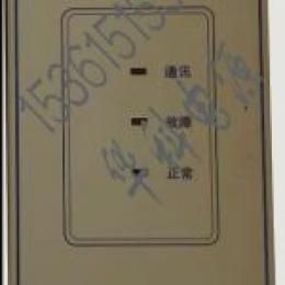 CHR22002、CHR11004充电模块功能介绍