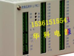 绝缘检测单元pm2j常见故障及处理方法