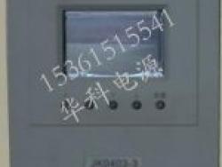 JK0403-3直流屏监控参数设置说明
