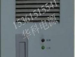 SP1011-2充电模块技术参数