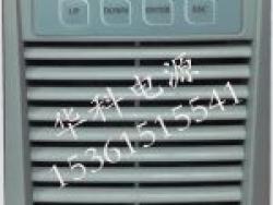PSM-A3L直流屏监控维修