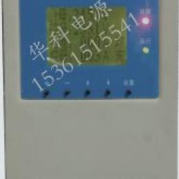 PSC-S监控常见故障处理操作说明