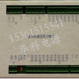 通讯电源监控PM5T维修