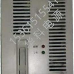 R22007充电模块功能说明书