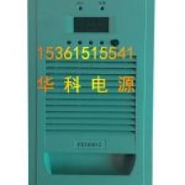 充电模块FX11010-2的特点及面板功能